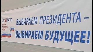 В Югре проголосовали почти 770 тысяч избирателей