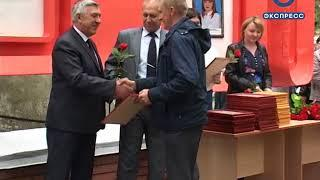 В Кузнецке открыли обновленную Доску почета