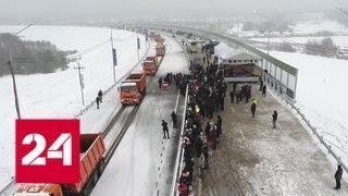 Открылся Южный обход Калуги - Россия 24