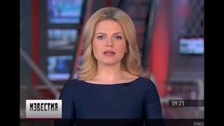 Известия 5 канал 05.03.2018  5 тв канал 05.03.18