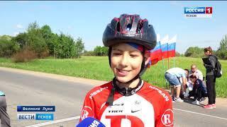 Вести-Псков 25.05.2018 20-40