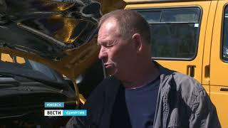 Школы Удмуртии получили четыре новых автобуса