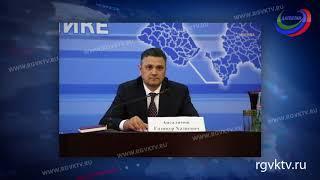 Главой налоговой службы Дагестана назначен Газинур Апсалямов