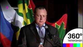 Глава городского округа Рошаль отчитался перед жителями о проделанной работе