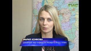 В общественную приёмную В. В. Путина продолжают поступать обращения от жителей региона