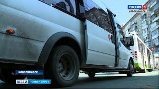 Ревизоры устроили в Новосибирске масштабную проверку автобусов и троллейбусов
