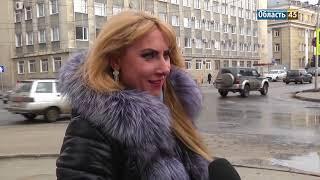 Выпуск новостей телекомпании «Область 45» за 3 апреля 2018 года