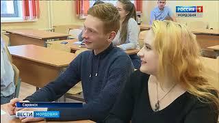 Саранские волонтеры изучают японский язык