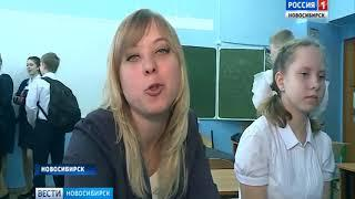 В новосибирской школе появился лазерный тир
