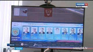 Выборы президента в Пензенской области. Как это было