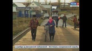 Во избежание ЧП: в Яльчикском районе завершают реконструкцию моста через реку Малая Була