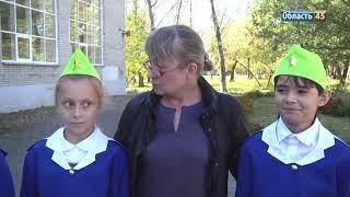 «Научи ребенка ПДД». Курган присоединился к всероссийской акции