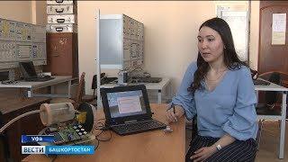 Студентка УГАТУ изобрела аппарат, диагностирующий гастрит хеликобактер пилори