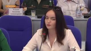 В Думе Ставропольского края прошёл приём вдов защитников Отечества