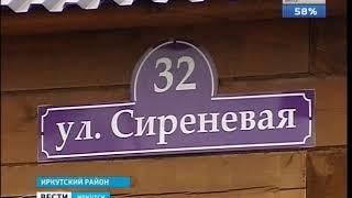 В Хомутово законно «захватывают» дороги