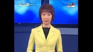 Вести Бурятия. 10-00 (на бурятском языке). Эфир от 29.03.2018