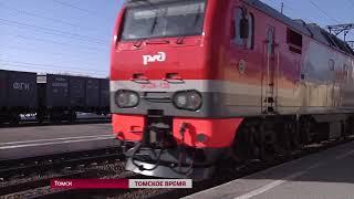 Началось празднование 120-летие Томского железнодорожного узла