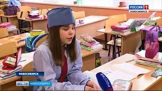Отряды юных инспекторов дорожного движения по всей России отмечают юбилей