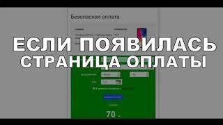 iphone X за 70 рублей! Попытка №235
