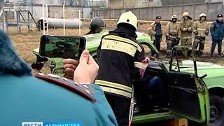 Калининградские спасатели отработали спасение людей из заблокированного авто