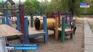 Опасные прогулки на детских площадках