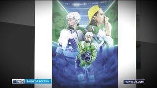 В Уфе разгорелся самый громкий хоккейный скандал этого лета
