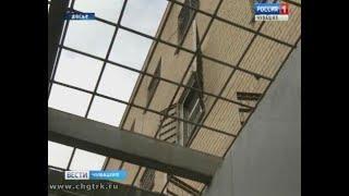Сотрудники УФСИН предстанут перед судом за махинации при строительстве следственного изолятора в Чеб