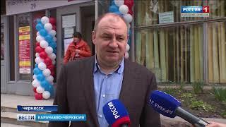 На выборах в Карачаево-Черкесии была отмечена очень высокая явка избирателей