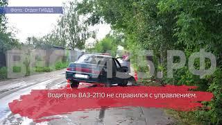 В Череповце автомобиль протаранил дерево