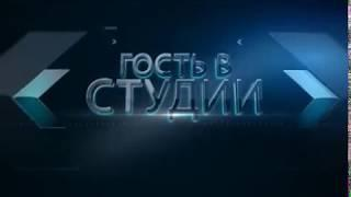 Гость в студи  Глава Березовского городского округа   Титов Д А
