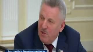 Совещание по образованию при президенте РФ