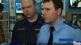Спасатели проверили систему безопасности кинотеатра «Спартак»