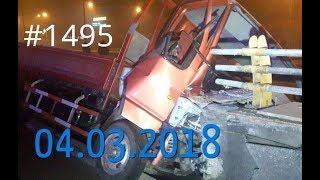 04 03 2018 Подборка аварий и дтп #1495 март