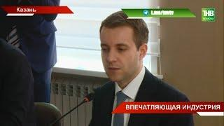 Сегодня глава Минсвязи Николай Никифоров провел заседание наблюдательного совета КФУ - ТНВ