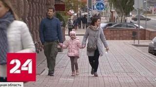 Российские котлы согреют Донецк - Россия 24