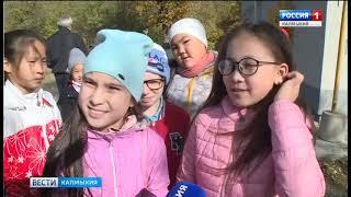 Вести Калмыкия. Дневной выпуск от 02.11.2018
