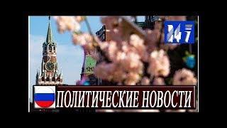 В Москве побит рекорд атмосферного давления 1979 года|Политические Новости 24/7|