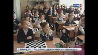 В Чувашию из Псковской области приехали тренеры по шахматам, чтобы обучить  коллег-педагогов методи