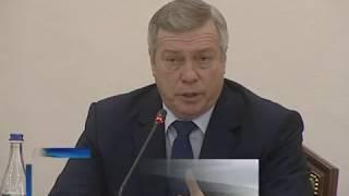 Губернатор: необходим ежеквартальный мониторинг исполнения майских указов президента