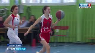 В Архангельске стартовал финал Чемпионата школьной баскетбольной лиги «Кэс-баскет» по Северо-Западу