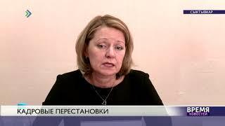 Ольга Микушева покинула пост замминистра