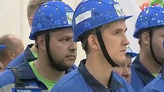 Ростов принимает Всероссийский конкурс профмастерства среди строителей атомной отрасли