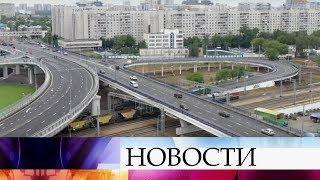 В Москве запущено движение по участку, соединившему Рублевское и Можайское шоссе.