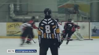 Вологодские хоккеисты отправятся на турнир в Чехию