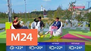 """""""Утро"""": резкое ухудшение погоды ожидается в Москве 21 августа - Москва 24"""