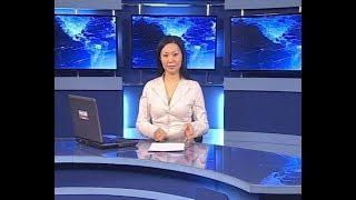 Вести Бурятия. (на бурятском языке). Эфир от 09.04.2018