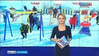 Вести-Волгоград. Выпуск 06.12.18 (21:45)