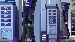 Цены на бензин возросли на 2,5 %