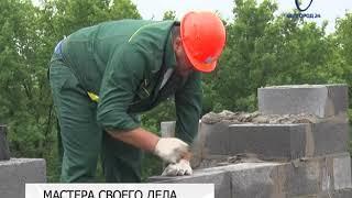 Каменщик Олег Литвинов представит регион на национальном конкурсе