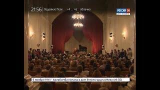 ВЕСТИ 24  Санкт-Петербург от 6.11.18